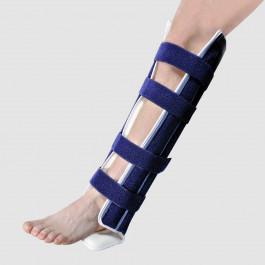 Gouttière d'immobilisation de la jambe